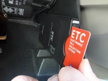 楽天ETCカードでドライブ